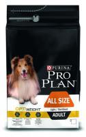 Purina PRO PLAN Dog All Size Adult Ligh & Sterilised